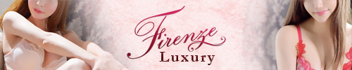 Information page to Japan escort service of Firenze