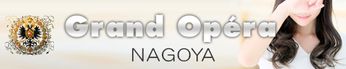 Information page to Japan escort service of Grand Opera NAGOYA