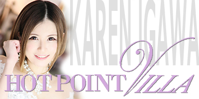 escort service provider in Fukuoka Japan[HOT POINT VILLA]