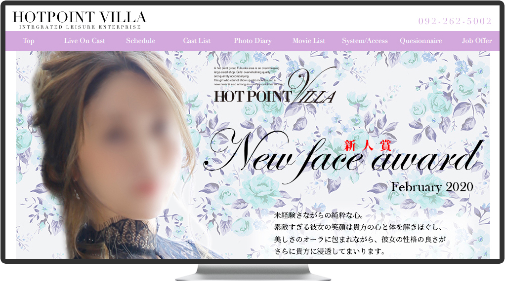 WEB SITE of Fukuoka Japan escort provider[HOT POINT VILLA]