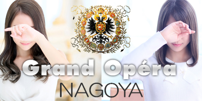 escort service provider in Nagoya Japan[Grand Opera NAGOYA]
