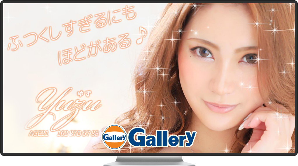 WEB SITE of Okinawa Japan escort provider[Gallery]