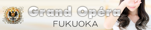Information page to Japan escort service of Grand Opera FUKUOKA