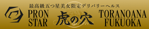 Information page to Japan escort service of TORANOANA FUKUOKA