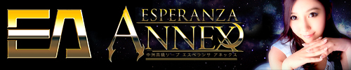 Information page to Japan escort service of ESPERANZA ANNEX